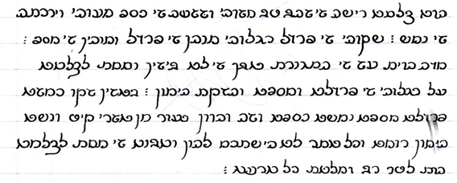 Krulkwadraat (Daniel 3.32-35)