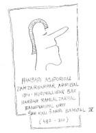 Hambari