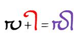 H + e = He
