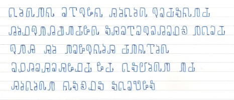 inca-tekst2