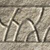 Lineair D