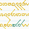Zesfebruarischrift